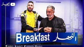 وهران: breakfast النهار مع الشاف ماني وعبد الحميد شنين