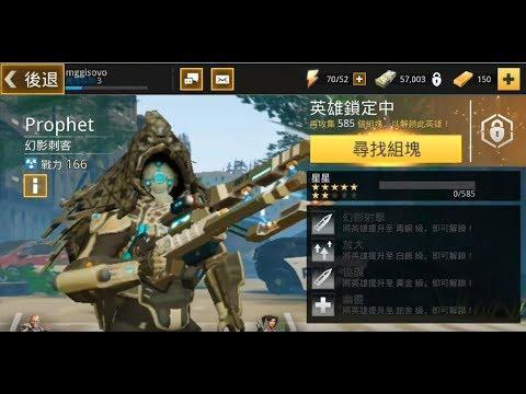 【英雄獵手 Hero Hunters】手機遊戲玩法與攻略教學!