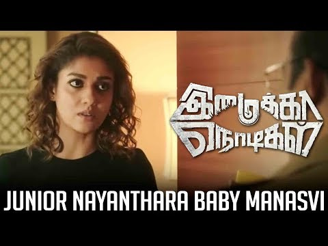 Video Junior Nayanthara Baby Manasvi | Comedy Scene | Imaikkaa Nodigal  | In Cinemas Now download in MP3, 3GP, MP4, WEBM, AVI, FLV January 2017