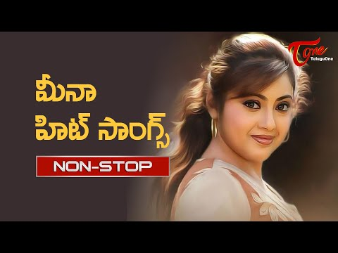 Actress Meena Birthday Special | Telugu Super Hit Video Songs Jukebox | Old Telugu Songs
