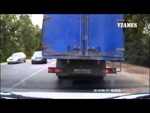 Видео ДТП на загородной трассе