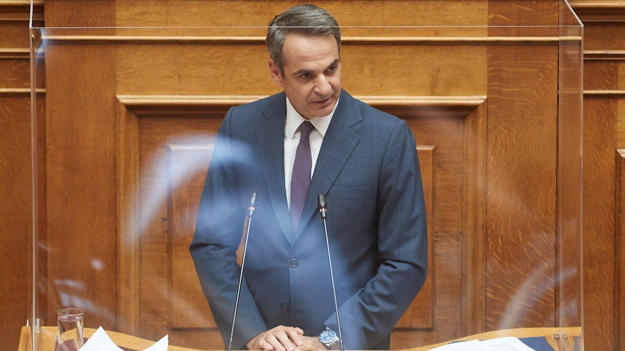 Ομιλία Κ. Μητσοτάκη στη Βουλή στη συζήτηση του Νομοσχεδίου για τις δημόσιες υπαίθριες συναθροίσεις