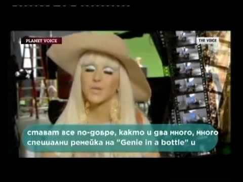 Christina Aguilera - Making the Video Keeps Gettin Better