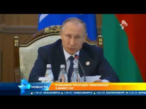 Путин жестко ответил послу Украины на заявление о Крыме (видео)