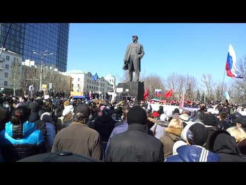 Донецк 8 марта