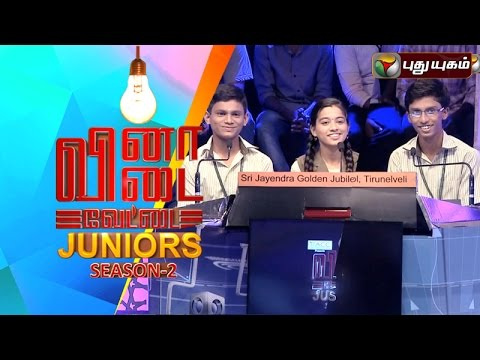 Vina Vidai Vettai Juniors (Season2) | 25/10/2015 | Puthuyugam TV
