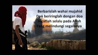 Wahai Mujahid