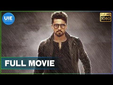 Anjaan Tamil Full Movie