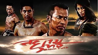 Video siam yuth of thailand หนังไทย สยามยุทธ โดยครูดำ ( ลงใหม่แล้วคะ ) MP3, 3GP, MP4, WEBM, AVI, FLV Agustus 2018