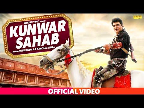 Video Kuwar Sahab || Haryanvi Film || Uttar kumar Dhakad Chhora || Aanchal Mehra || Dev Sharma download in MP3, 3GP, MP4, WEBM, AVI, FLV January 2017