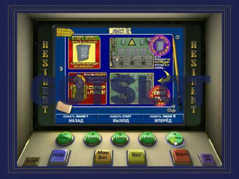 Игровые автоматы сейф играть бесплатно без регистрации без смс