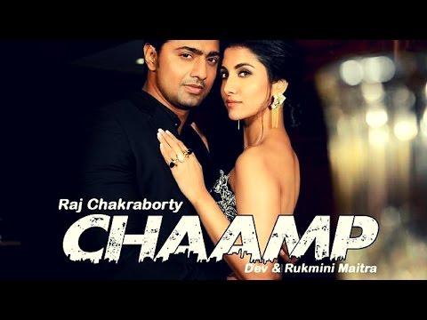 Chaamp: new upcoming Bengali Boxing movie 2017 | First look | latest news | Dev | Rukmini Maitra