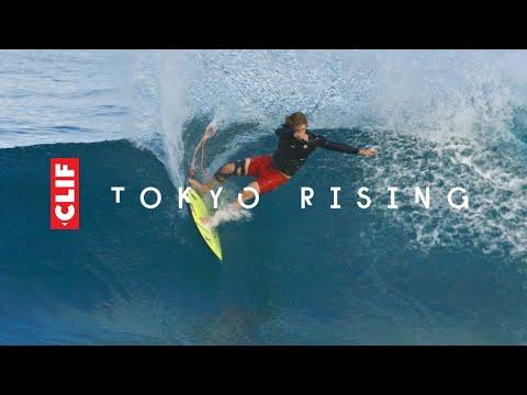 John John Florence Tokyo Rising: CLIF Exclusive Cut 2