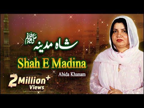 Shah E Madina Abida Khanam