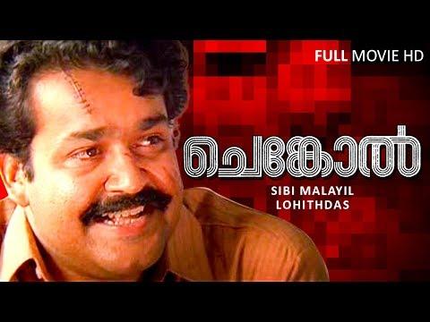 Malayalam Super Hit Movie | Chenkol [ HD ] | Full Action Movie | Ft.Mohanlal, Thilakan