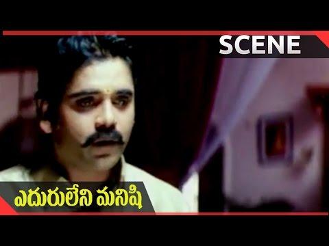 Video Eduruleni Manishi  Movie || Nagarjuna, Soundarya Emotional Scene || Nagarjuna, Soundarya, Shenaz download in MP3, 3GP, MP4, WEBM, AVI, FLV January 2017