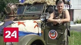 История беркутовца: травля вынудила одессита бежать в Россию