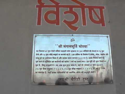 Video 54 feet high Ganesh statue, installed along the Pune to Mumbai highway on a hillock at Somatne village near Talegaon, Maval Taluk, Pune, Maharashtra; 5th February 2012 download in MP3, 3GP, MP4, WEBM, AVI, FLV January 2017