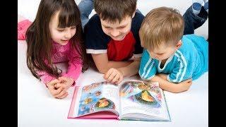 Діти і книги 05.06.2016