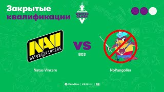 Natus Vincere vs NoPangolier, MegaFon Winter Clash, bo3, game 3 [CrystalMay & Inmate]