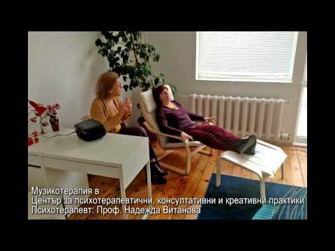 Център за психотерапевтични, консултативни и креативни практики