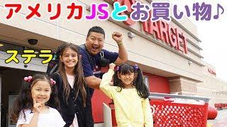 巨大スーパー!ターゲット(TARGET)でアメリカ女子小学生(JS)とお買い物☆アメリカ3日目☆himawari-CH