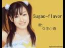 SUGAO-flavor