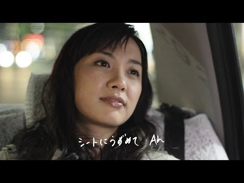 """, title : '前野健太 """"ねえ、タクシー"""" (Official Music Video)'"""