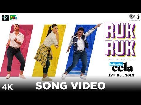 Ruk Ruk Official Song Video - Helicopter Eela   Kajol   Palomi Ghosh   Raghav Sachar   Anu Malik