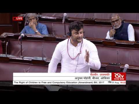 Video Sh. Anubhav Mohanty's speech, 01 August, 2017 download in MP3, 3GP, MP4, WEBM, AVI, FLV January 2017