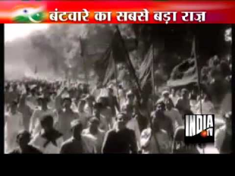 Bantwara: India TV I-Day special