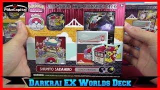 Pokemon Cards 2016 World Championships Darkrai EX Deck Opening Black Dragon - Junior Champion by ThePokeCapital