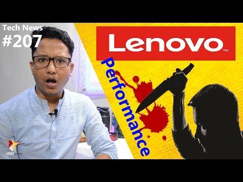Tech News of The Day #207 - Lenovo Killer,Nokia 8,YU YUNIQUE 2,MIUI 9,Celkon CliQ,iVoomi Power Banks
