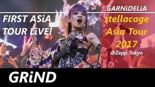 Video GARNiDELiA stellacage Asia Tour 2017 // LiVE! MP3, 3GP, MP4, WEBM, AVI, FLV Juli 2018