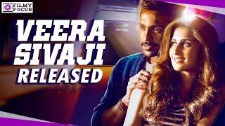 Veera Sivaji Official Trailer Released || Vikram Prabhu, Shamlee Kollywood News 31/08/2016 Tamil Cinema Online