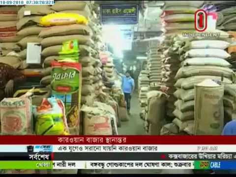 Plan to shift the KarwanBazar by next June (18-09-2018)
