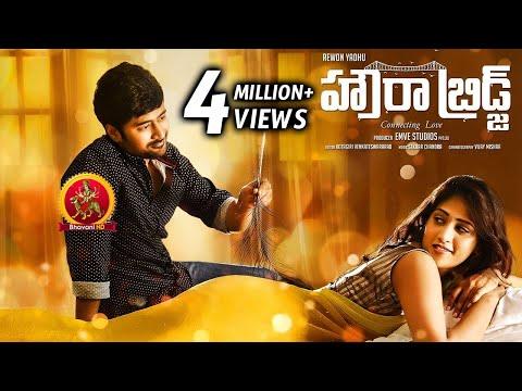 Howrah Bridge Full Movie - 2018 Telugu Full Movies - Rahul Ravindran, Chandini Chowdary