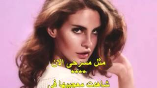 Lana Del Rey  Young and Beautiful  مترجم عربى