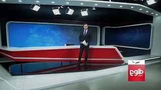 TOLOnews 10pm News 25 March 2017
