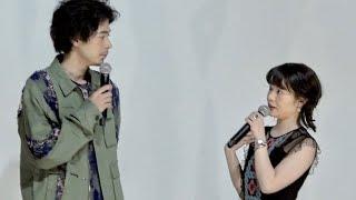 成田凌、岸井ゆきのとのキスシーンについて語る/映画『愛がなんだ』公開記念舞台挨拶