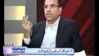 Video Dunya TV-13-06-12-Khari Baat Special Interview of Malik Riaz Part 1/3 MP3, 3GP, MP4, WEBM, AVI, FLV Oktober 2018