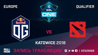 OG vs Team World, ESL One Katowice EU, game 1 [Adekvat, Smile]