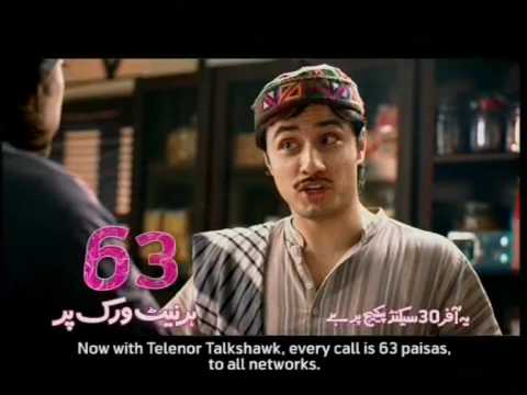 0 63 Paisa per 30 Seconds on All Network: Telenor TalkShawk