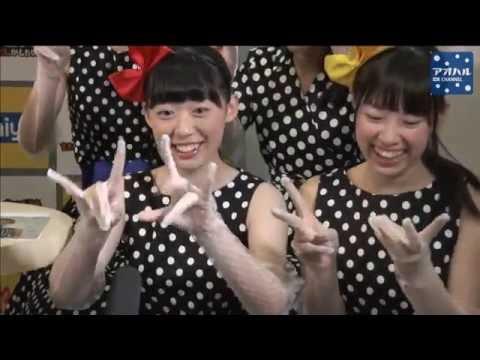 , title : '「アオハルCHANNEL」 MC:M高史 アオハルsince2015 ☆ゲスト:White Lace ZOKU'