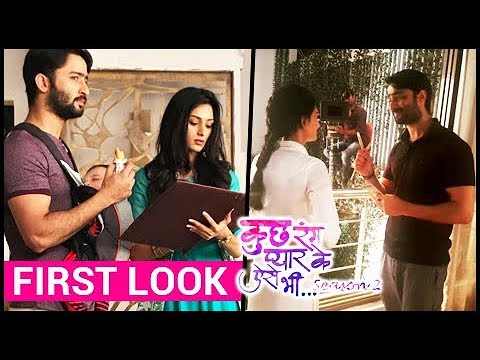 FIRST LOOK! Dev And Sonakshi From Kuch Rang Pyar K