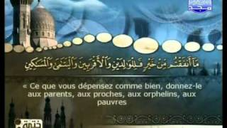 Le coran traduit en français parte 2 محمد صديق المنشاوي الجزء