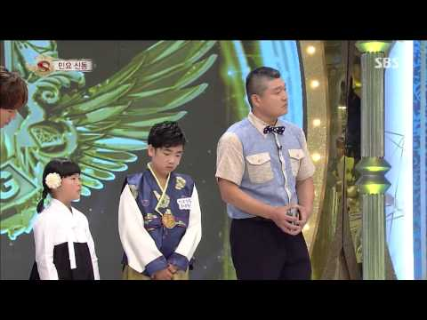 놀라운 대회 스타킹 130803 #31(1) (видео)