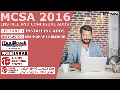 ‪01-MCSA 2016 | Install and Configure ADDS (Installing ADDS) By Eng-Mohamed Elshair | Arabic‬‏
