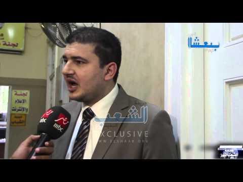 """وائل هلال: """"قاضى فرض الحراسة على نقابة الصيادلة أقر بمخالفة الحكم للدستور"""""""