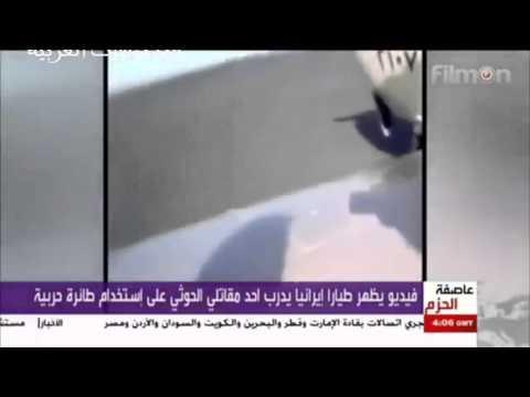 شاهد.. طيار إيراني يدرب مقاتل «حوثي» على قيادة طائرة حربية